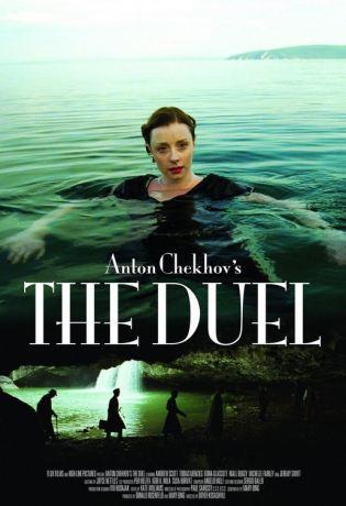 anton_chekhovs_the_duel