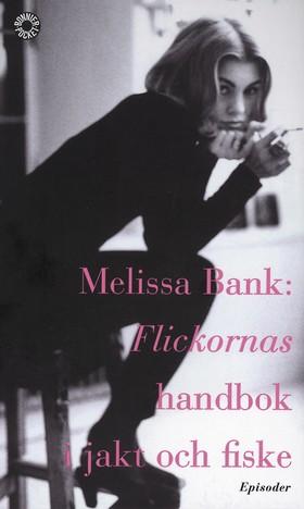 Melissa Bank